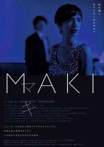 MAKI Film Poster