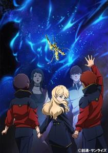 Mobile Suit Gundam NT Film Poster