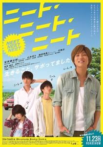 NEET NEET NEET Film Poster