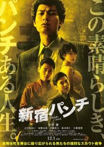 Shinjuku Punch Film Poster