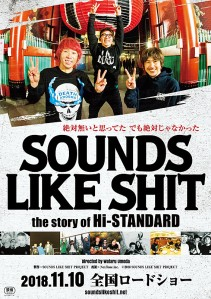 SOUNDS LIKE SHIT the story of Hi-STANDARD Film Poster