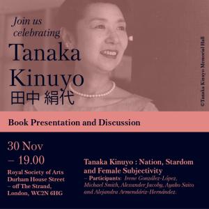 Tanaka Kinuyo Book Presentation Header