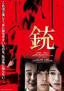 The Gun Film Poster