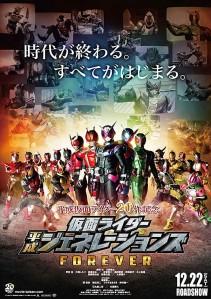 Kamen Rider Heisei Generations FOREVER Film Poster