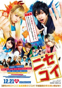 Nisekoi False Love Film Poster