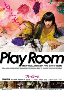 Play Room Film Poster