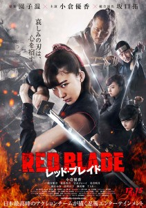Red Blade Film Poster