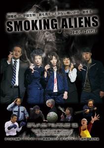 Smoking Aliens Film Poster