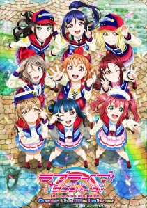 Love Live! Sunshine!! The School Idol Movie Over the Rainbow Film Poster