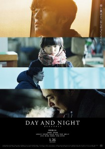 day and night film poster