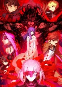 gekijouban fate stay night heaven's feel ii lost butterfly film poster
