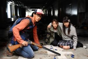 i am a hero film image yo oizumi masami nagasawa and kasumi arimura