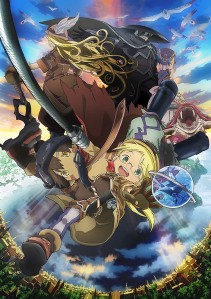 made in abyss tabidachi no yoake film poster
