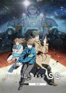 psycho-pass sinners of the system – case 1 crime and punishment film poster