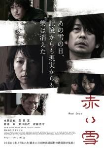 Akai Yuki Film Poster