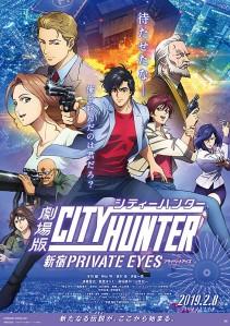 City Hunter Shinjuku Private Eyes Film Poster