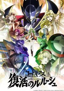 Code Geass Fukkatsu no Lelouch Film Poster