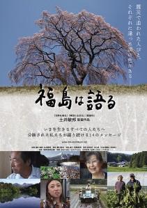 Fukushima wa Kataru Film Poster