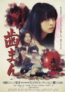 Haman Film Poster 2