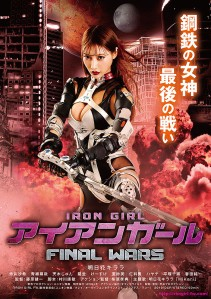 Iron Girl Final Wars Film Poster