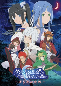 Is It Wrong to Try to Pick Up Girls in a Dungeon Arrow of the Orion Film Poster
