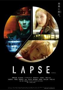 LAPSE Film Poster