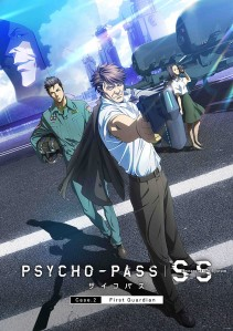 Psycho-Pass Sinners of the System – Case.2 First Guardian Film Poster