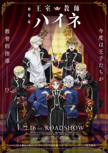 The Royal Tutor Film Poster