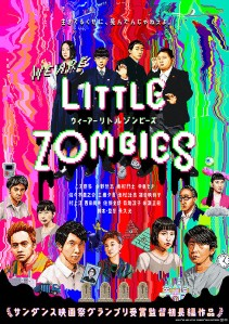 We Are Little Zombies Film Poster