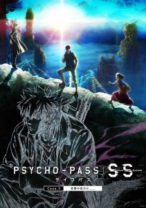Psycho-Pass Sinners of the System – Case 3 On the Other Side of Love and Hate Film Poster