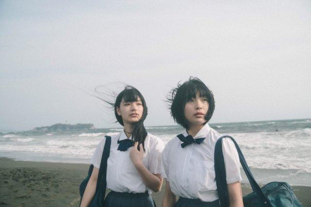 Sayounara Film Image