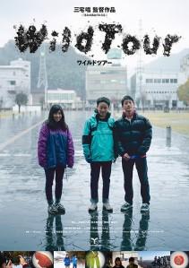 Wild Tour Film Poster