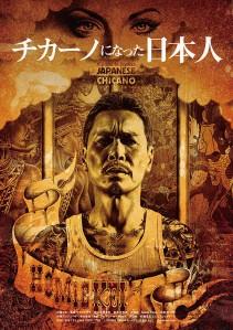 HOMIE KEI Chika-no natta Nihonjin Film Poster
