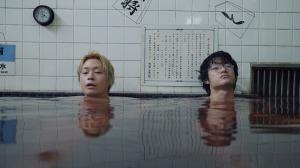 Melancholic Film Image 2