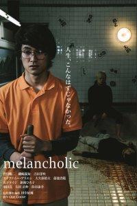 Melancholic Film Poster