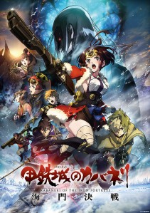 Kabaneri of the Iron Fortress The Battle of Unato Film Poster