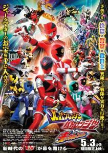 Lupinranger VS Patranger VS Kyuranger Film Poster