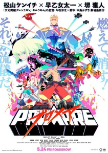 Promare Film Poster