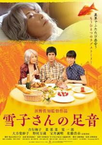 Yukikosan no Ashioto Film Poster