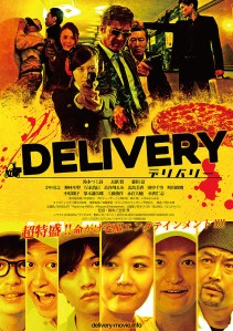 Delivery Film Poster