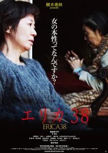 Erica 38 Film Poster