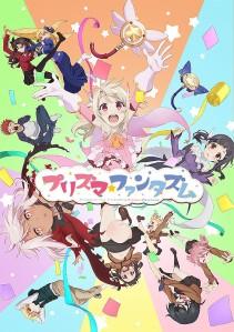Fate kaleid liner Prisma Illya Prisma Phantasm Film Poster