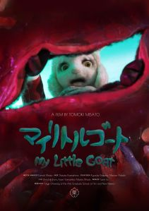 My Little Goat Film Poster