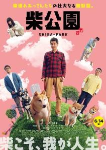 Shiba Park Film Poster
