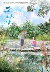 Sonagi The Shower Film Poster