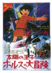 The Adventures of Horus Prince of the Sun Film Poster