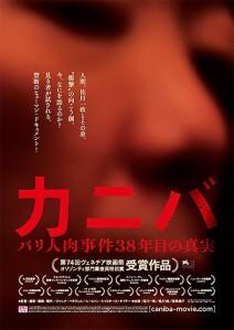 Caniba Film Poster