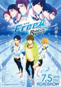 Gekijouban Free! Road to the World Yume Film Poster