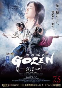 GOZEN junren no ken Film Poster