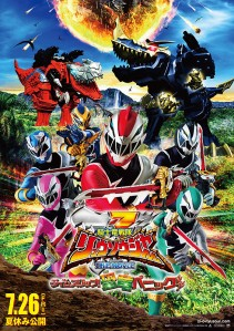 Kishiryu Sentai Ryusoulger the Movie Time Slip! Dinosaur Panic!! Film Poster